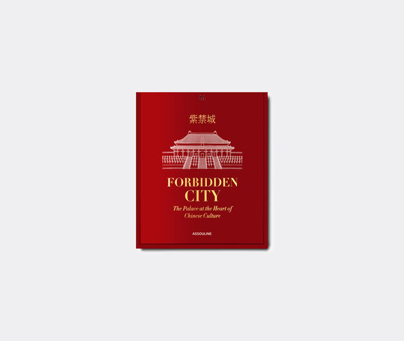Assouline Forbidden City: The Palace At The Heart Of Chinese Culture 1